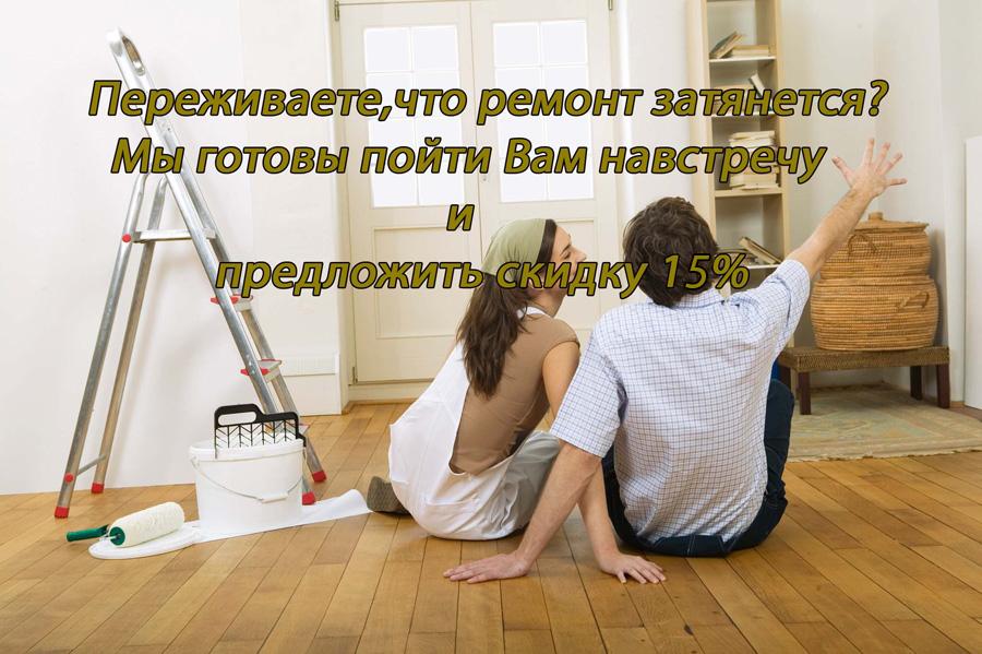 Мебель на заказ со скидкой - Воронеж