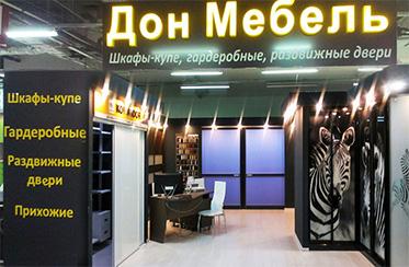арена мебель на заказ воронеж