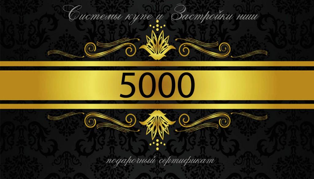 Сертификат на корпусную мебель Воронеж