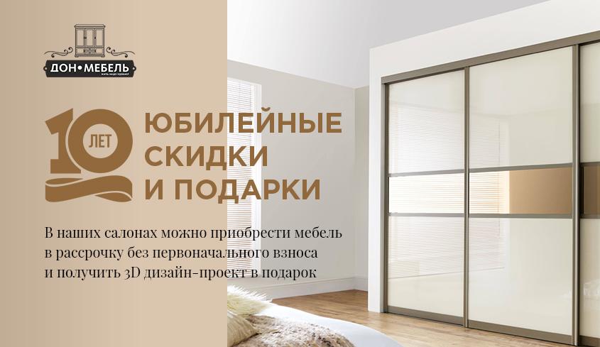 Дизайн проект - гардеробные Воронеж